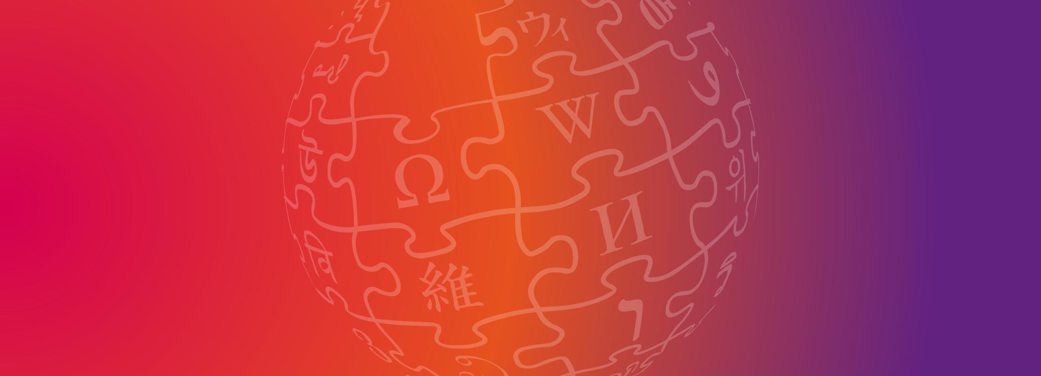 https://medialab.usal.es/wp-content/uploads/2016/05/Imagen-cabecera-wiki-party.png